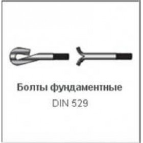 Болт DIN 529  3,6   М16х60